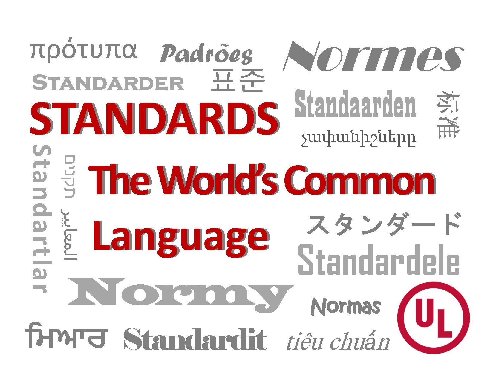 UL-Stds-Worlds-Common-Language.jpg